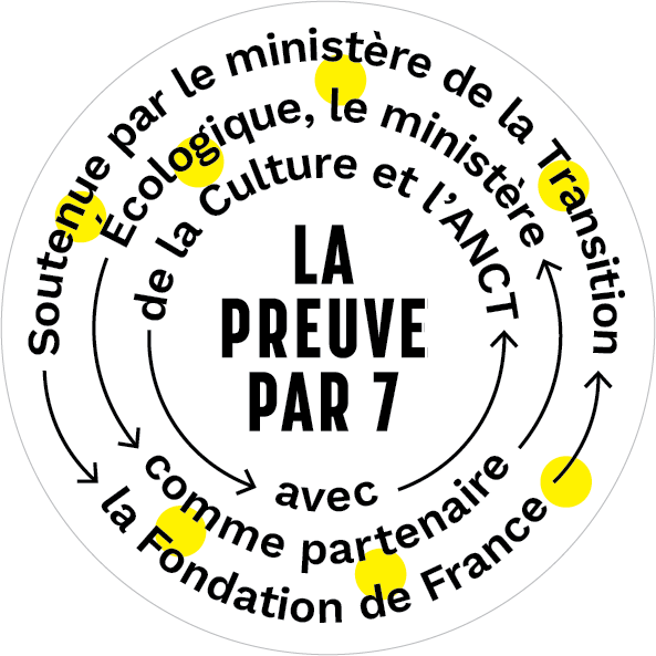 Ministère de la culture et Ministère de la Cohésion des territoires